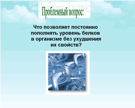 C:\Documents and Settings\test\Рабочий стол\р.bmp