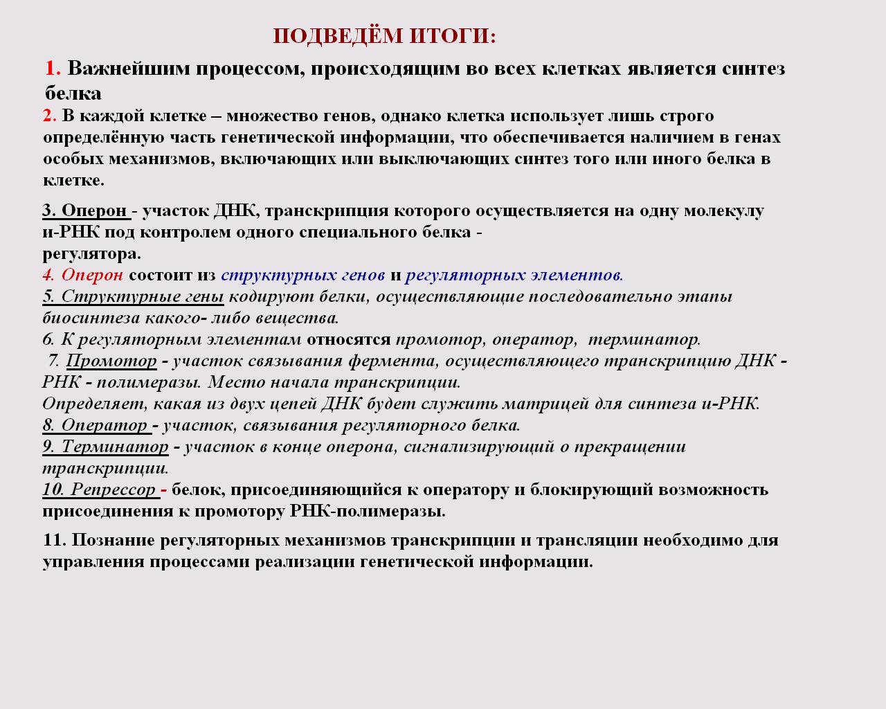 C:\Documents and Settings\test\Рабочий стол\щ.bmp