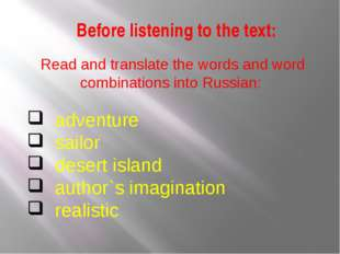 Before listening to the text: Read and translate the words and word combinati