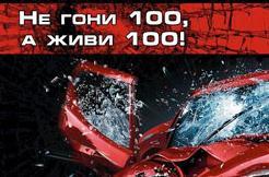 http://img.rl0.ru/pgc/432x288/5024cc7e-1dac-ed1b-1dac-ed14815fa1d0.photo.0.jpg