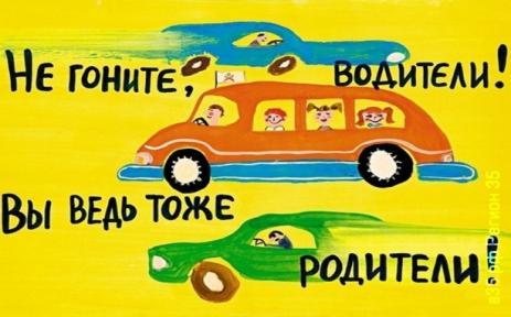 http://edu.pkgo.ru/education/children/ds52/2013/20%20sen/194052_eti_pdd.jpg