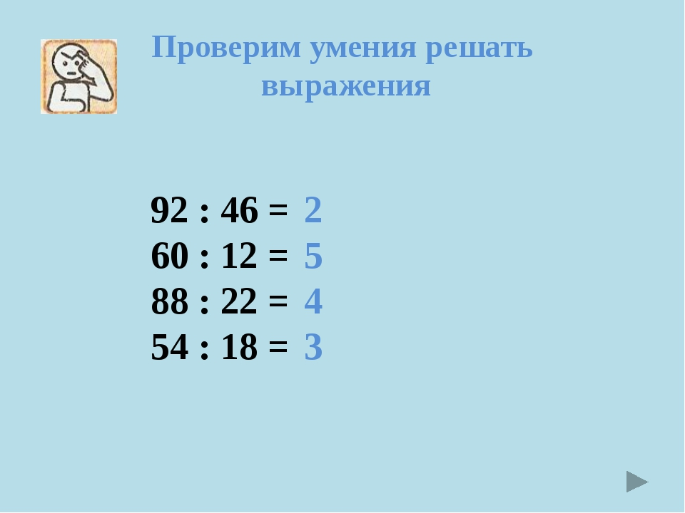 Интернет- ресурсы http://dutsadok.com.ua/clipart/ljudi/0a16a87fd0de.png - кар...