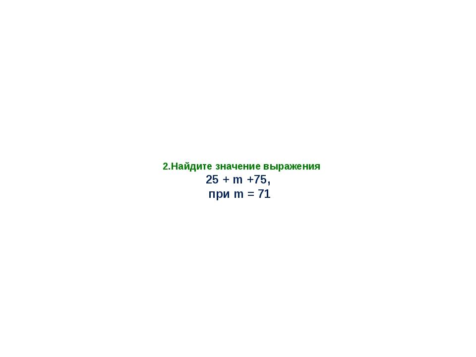 3. Какое из чисел 5; 9; 6; 11 является корнем уравнения 48 : х = 8
