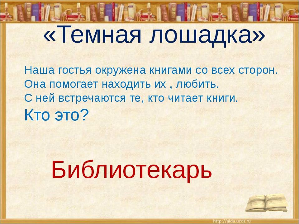 ИГРА КРЕСТИКИ-НОЛИКИ ЧТЕНИЕ 2 КЛАСС ПРЕЗЕНТАЦИЯ СКАЧАТЬ БЕСПЛАТНО