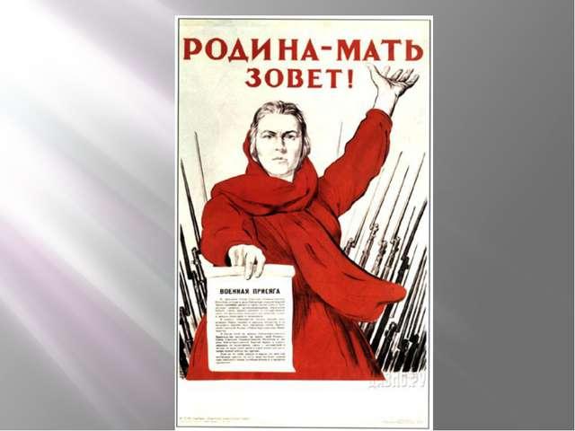 Фашисты и мирные жители 1941 г