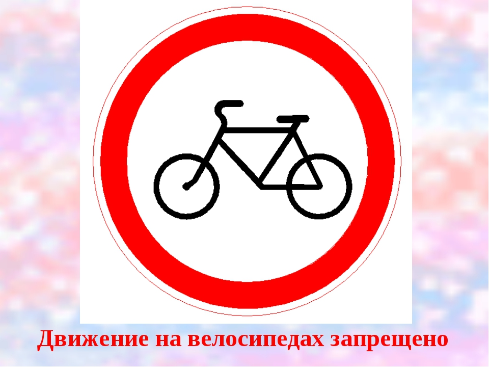 http://fs00.infourok.ru/images/doc/238/161318/3/img8.jpg