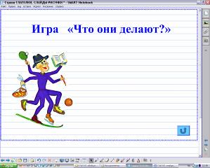 hello_html_2565d4e7.png