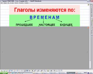 hello_html_m2ead4a5b.png