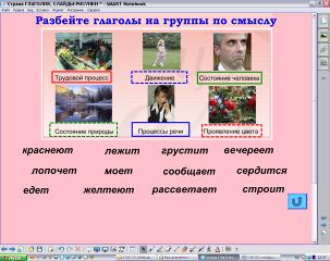 hello_html_m59ba4164.png
