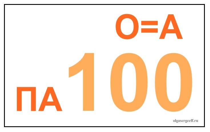 http://olgasergeeff.ru/wp-content/uploads/2012/08/98.jpg