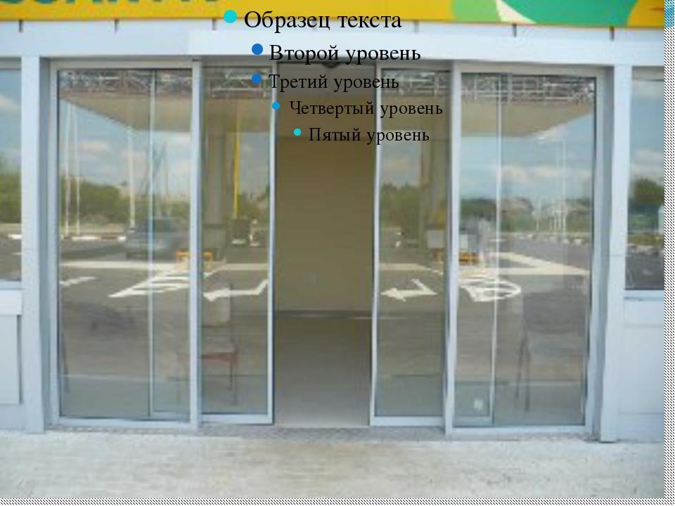Уличные раздвижные двери: стеклянные входные модели для част.