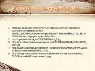 https://docs.google.com/viewer?url=http%3A%2F%2Fnsportal.ru%2Fsites%2Fdefault