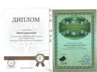 Организатор сверхпрограммного конкурса «Альбус», объявленного Институтом Раз