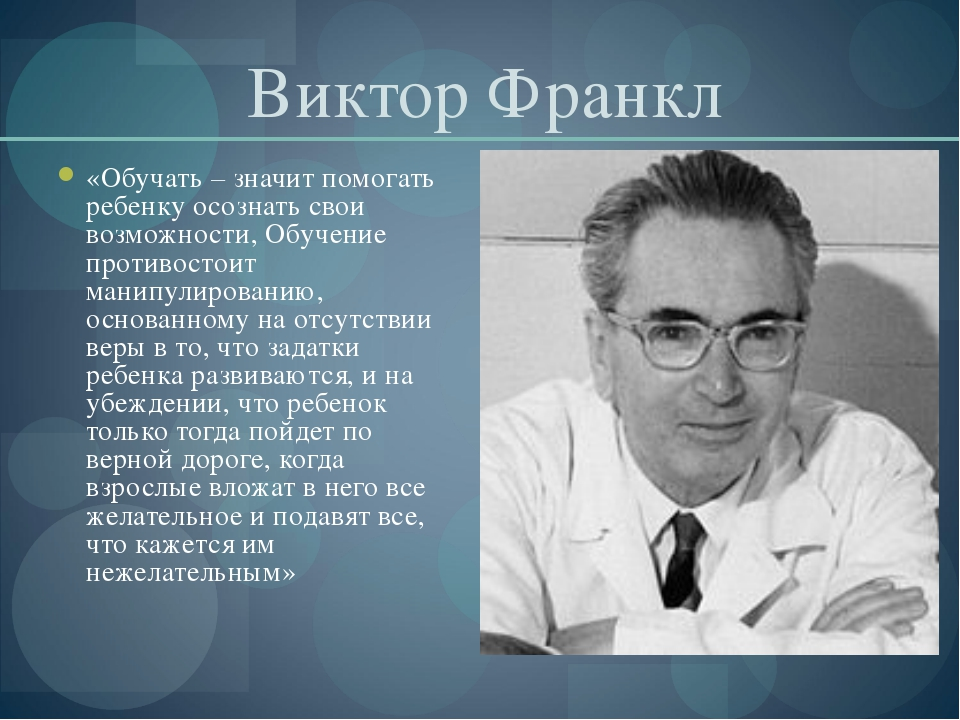 an analysis of suffering and logotheraphy in the life of viktor frankl