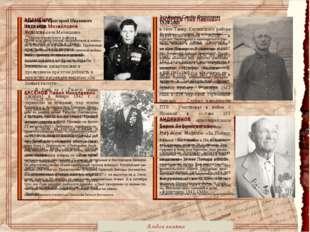 Николаев Григорий Иванович 1913-1978 Родился в селе Мелекшино Старожиловского