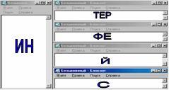 C:\Documents and Settings\Наташа\Рабочий стол\открытй урок\8 класс\q5.jpg