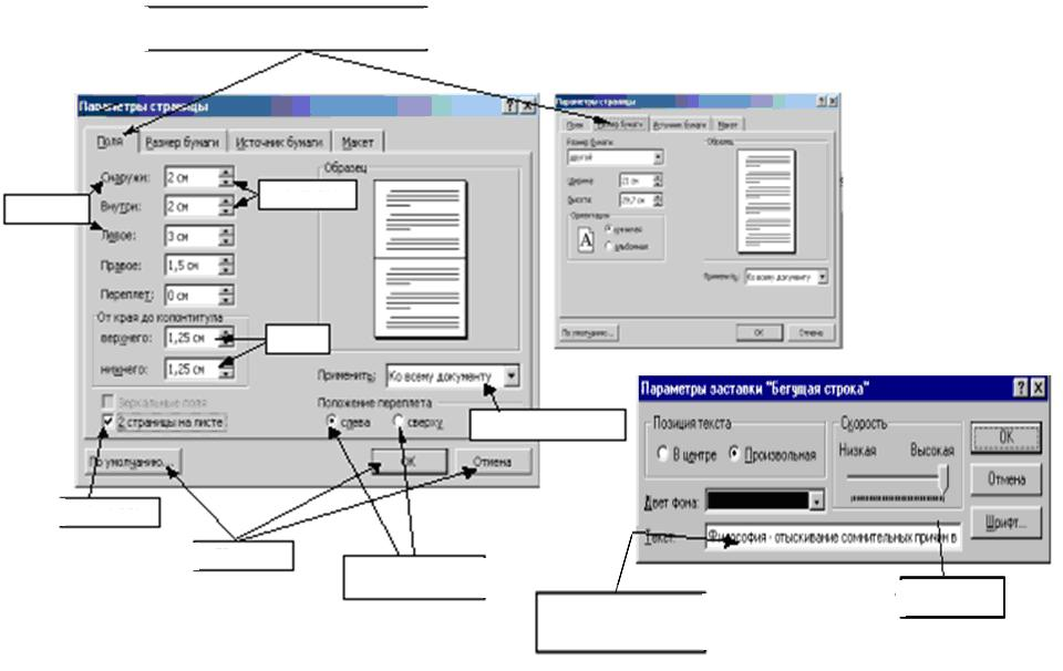 hello_html_m4db45b4c.jpg