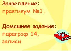 hello_html_3f29a2b.jpg