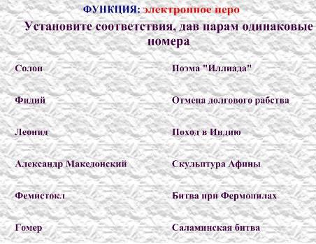 hello_html_m13517114.jpg