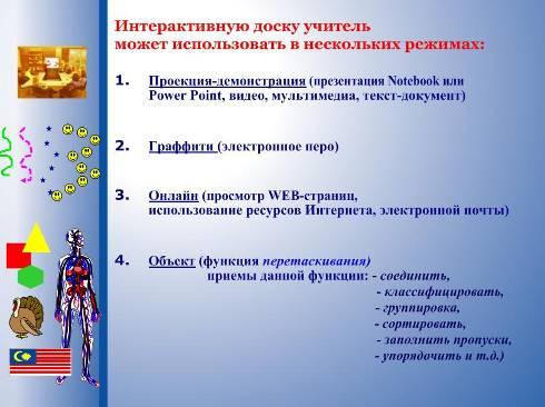 hello_html_m14dbed81.jpg