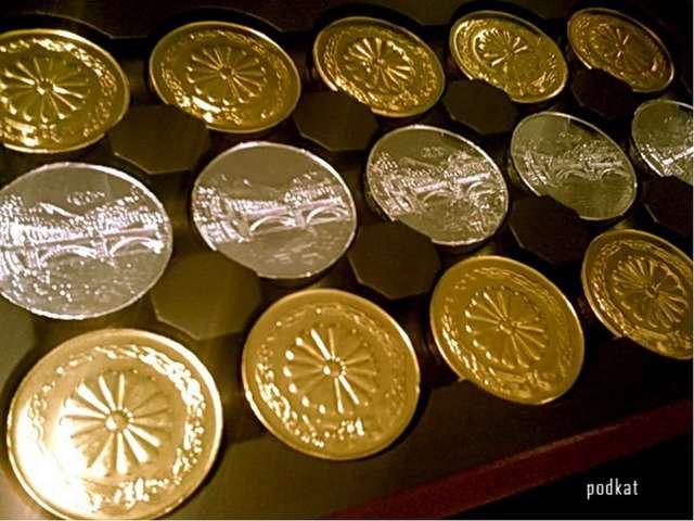 Растительный мир 5.Какой цветок изображён на гербе Японии, на печатях и денеж...