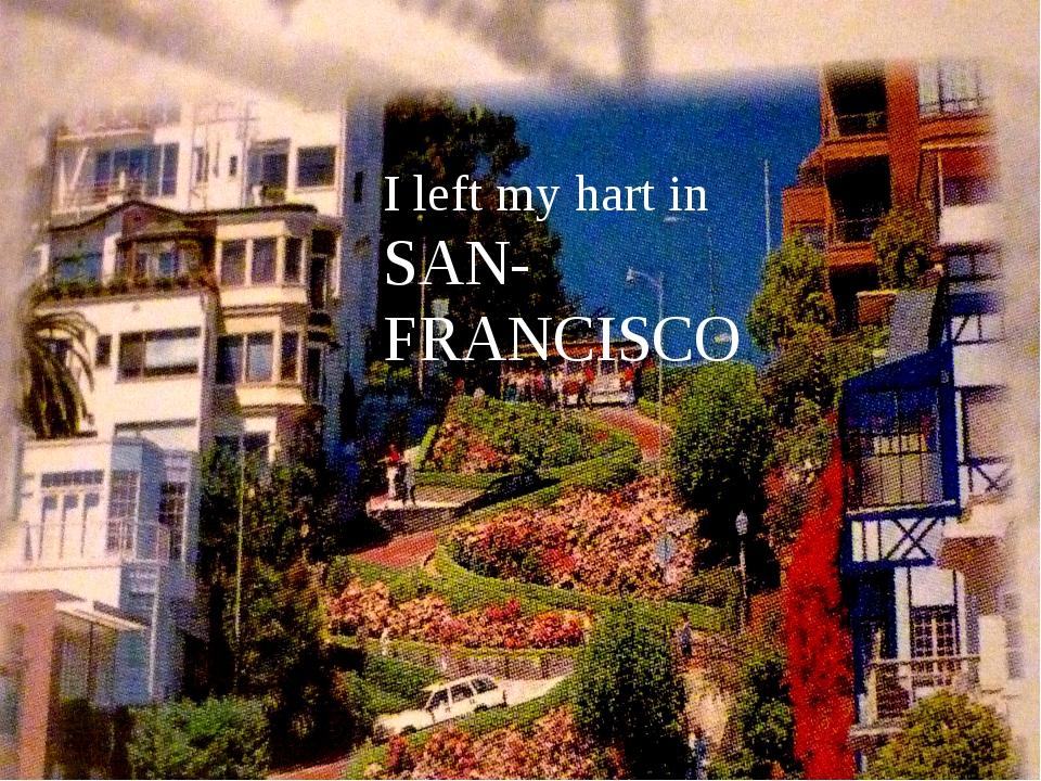 I left my hart in SAN-FRANСISCO