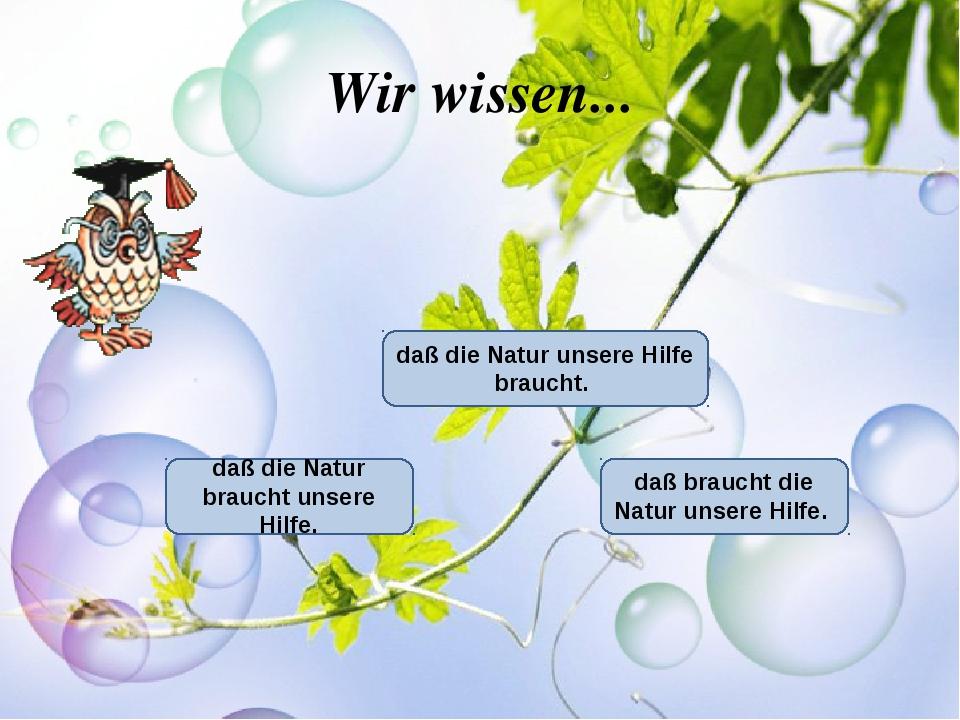Wir wissen... daß die Natur unsere Hilfe braucht. daß die Natur braucht unser...