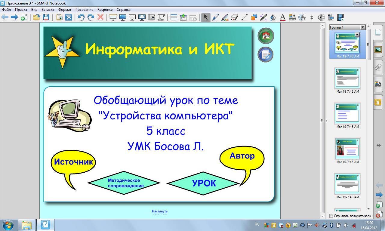 hello_html_m278eb85e.png