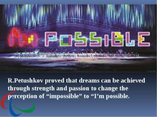 R.Petushkov proved that dreams can be achieved through strength and passion t