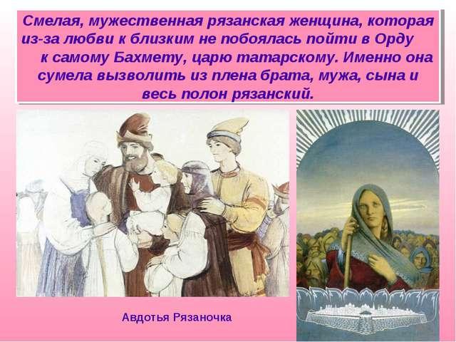 Смелая, мужественная рязанская женщина, которая из-за любви к близким не побо...