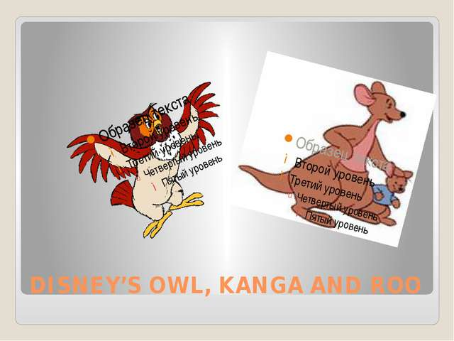 DISNEY'S OWL, KANGA AND ROO