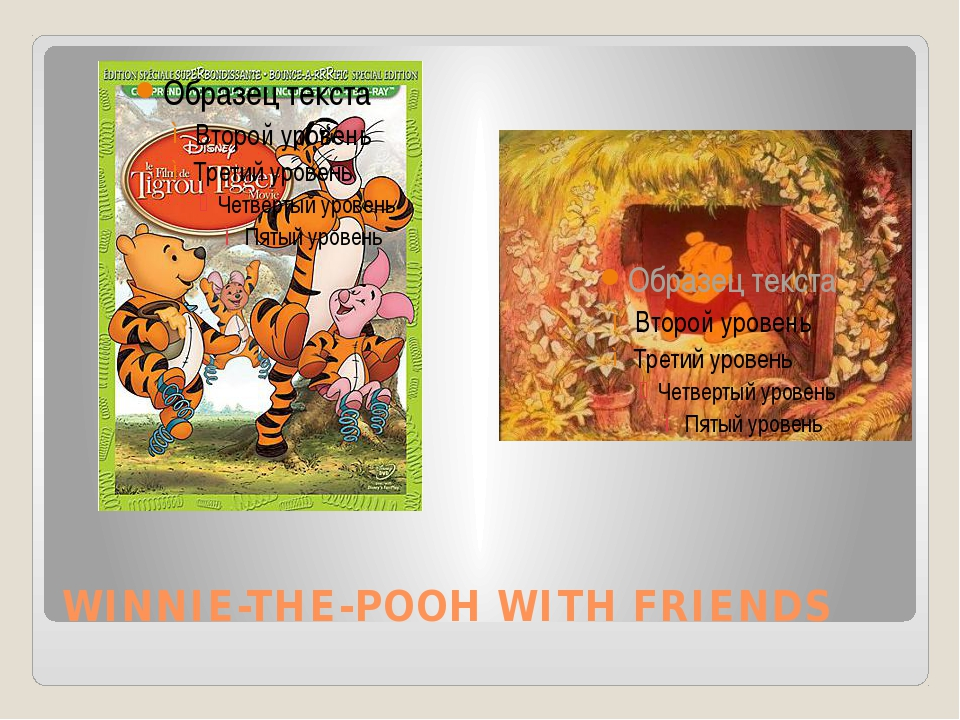 WINNIE-THE-POOH WITH FRIENDS