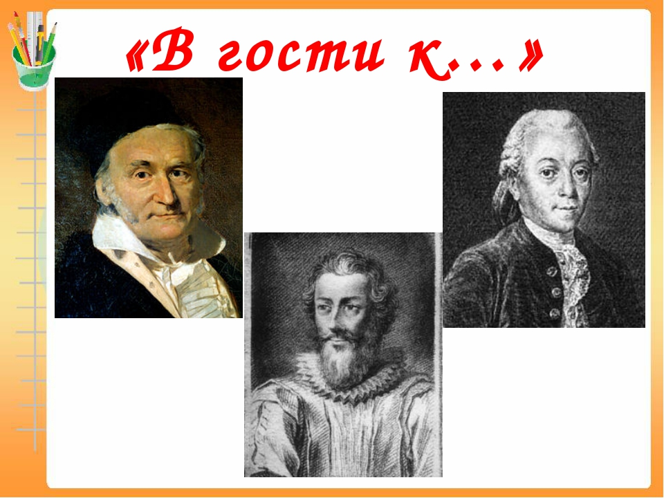 Вариант 1 -13у2х+0,5х2у 20 6 Вариант 2 6a2b – 6ab 4 2 «МУЗЕЙ»