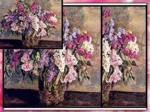 Сирень Букет Цветы Белая Розовая Светло-лиловая Тёмно-красная Фиолетовая Голу