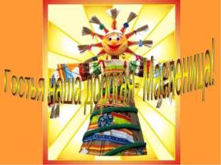 Free Template from www.brainybetty.com