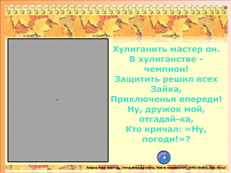 hello_html_458004de.png