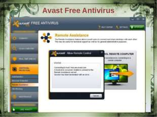 Avast Free Antivirus Преимущества: быстро работающая резидентная часть; веб-а