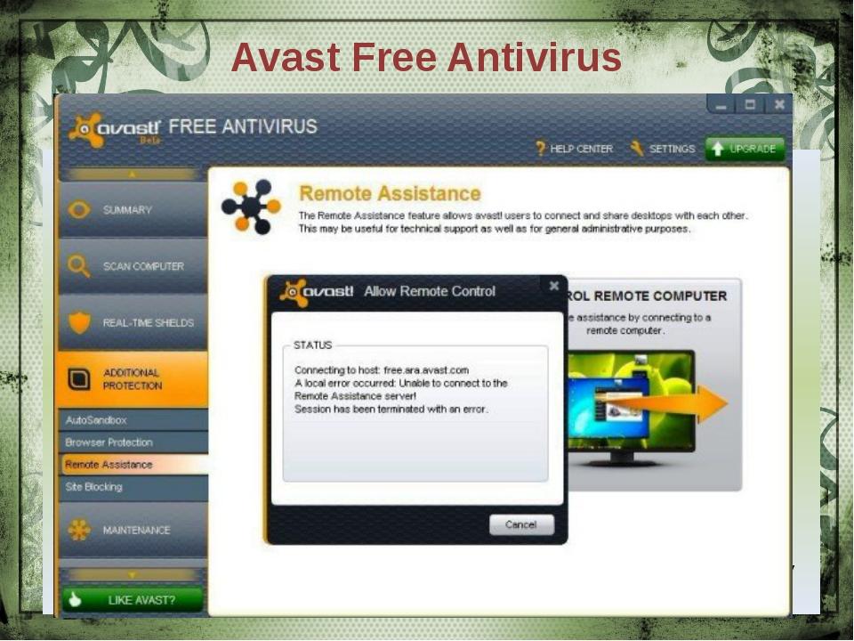 Avast Free Antivirus Преимущества: быстро работающая резидентная часть; веб-а...