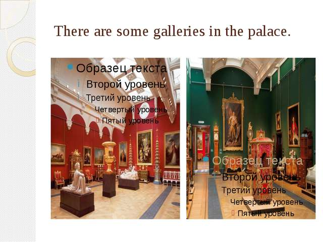 There are some galleries in the palace.