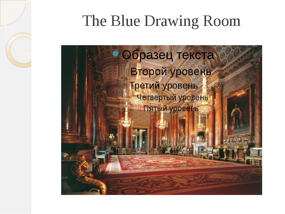 The Blue Drawing Room