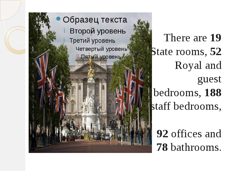 There are 19 State rooms, 52 Royal and guest bedrooms, 188 staff bedrooms, 9...
