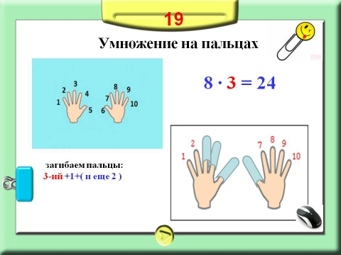 hello_html_mfd01ca3.jpg