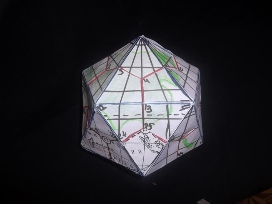 C:\Users\uaer\Desktop\оригами\пестова\фото икосаэдра\SAM_0789.JPG