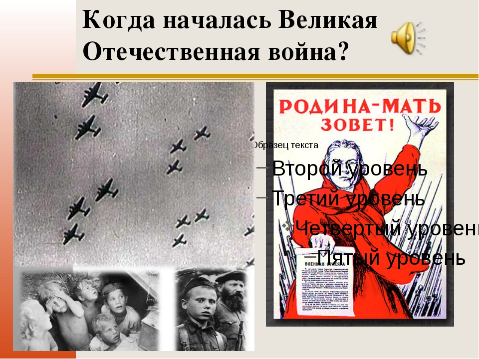 Война 1941 таблица