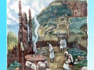Язычники поклонялись богу Огня – Сварогу