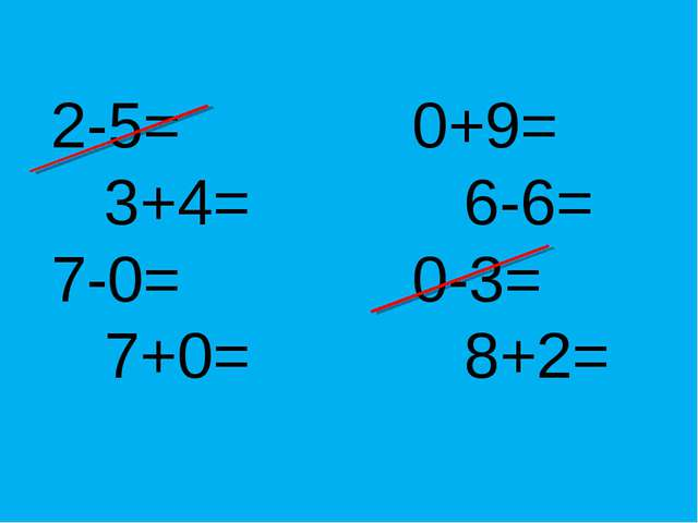 2-5= 0+9= 3+4= 6-6= 7-0= 0-3= 7+0= 8+2=
