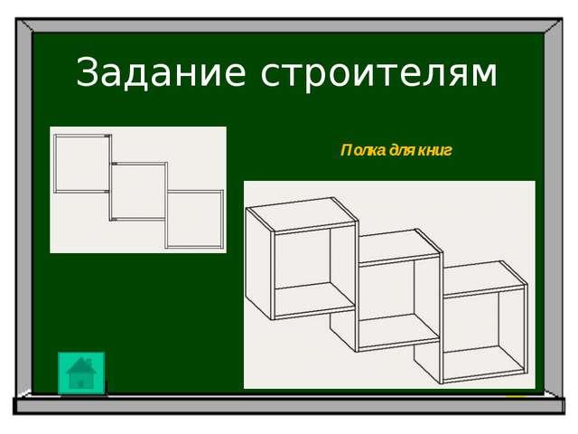 Задание путешественникам Расстояние между Красноярском и Новосибирском