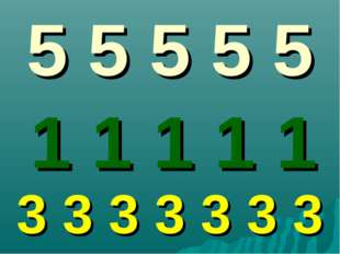 5 5 5 5 5 1 1 1 1 1 3 3 3 3 3 3 3