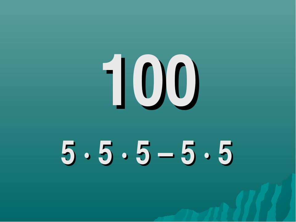 100 5 · 5 · 5 – 5 · 5