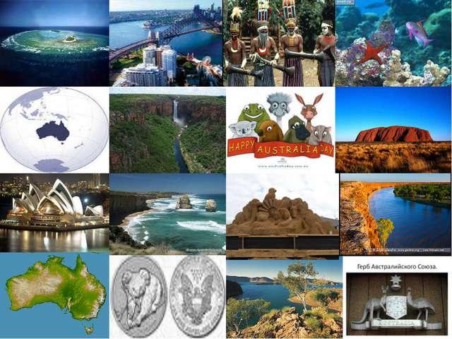 Аустралияның табиғат зоналары
